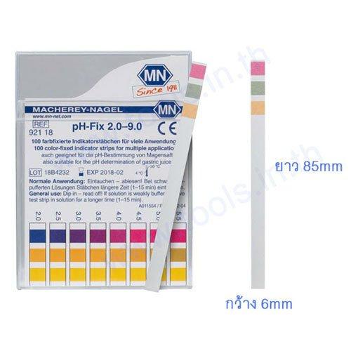 กระดาษลิตมัสวัดค่า pH ชนิด 3แถบวัดย่าน 2.0-9.0pH แบรนด์ MN