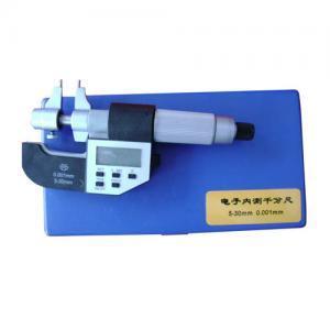 Digital Micrometer ดิจิตอลไมโครมิเตอร์แบบวัดภายใน 5-30 mm