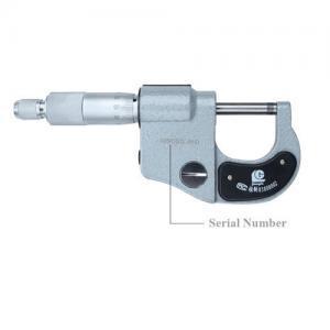 Digital Micrometer ดิจิตอลไมโครมิเตอร์ 0-25 mm