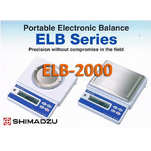 เครื่องชั่งน้ำหนัก-SHIMADZU-รุ่น-ELB-2000