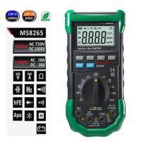 มัลติมิเตอร์-MS8265