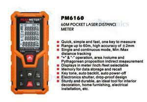 เครื่องวัดระยะทาง-PM6160