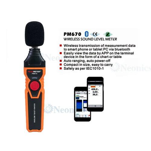 เครื่องวัดเสียง-PM670