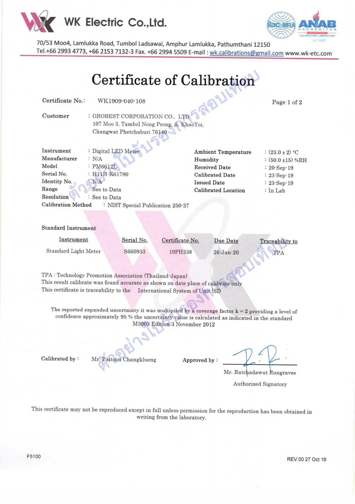 Certificate PM6612L Page 1