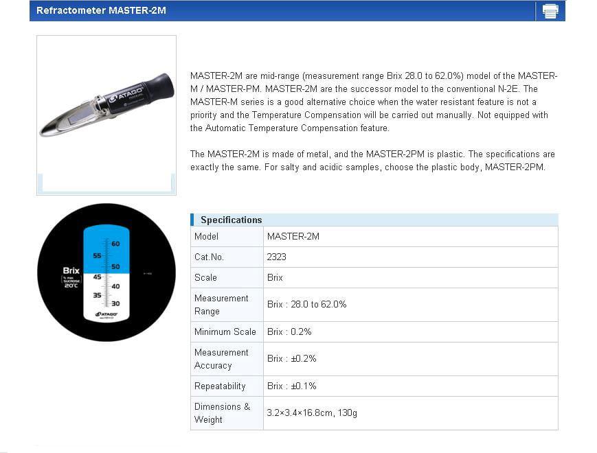 เครื่องวัดความหวาน Brix Refractometer 28-62%Brix Atago รุ่น MASTER-2M