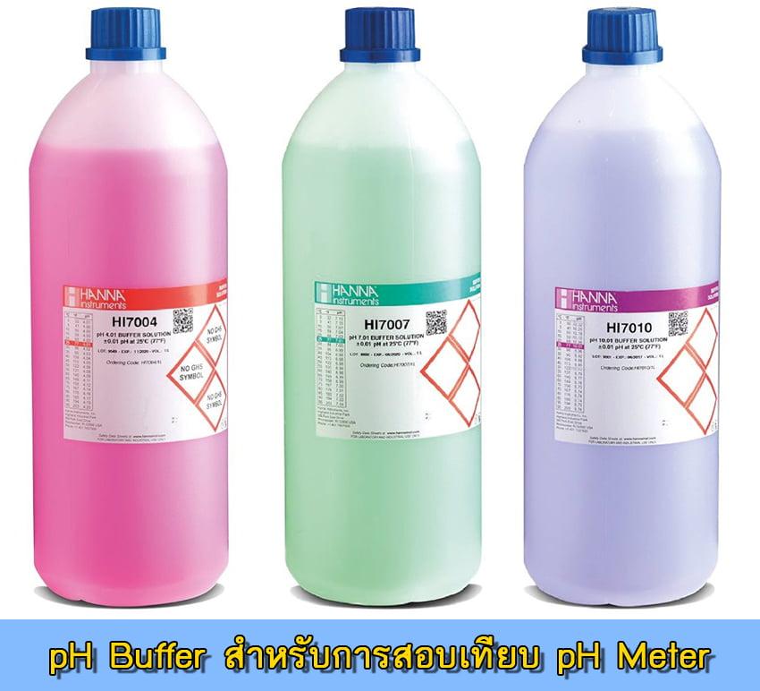 น้ำยา pH Buffer